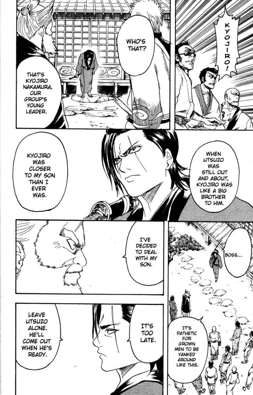 Gintama Chapter, 184 image 010