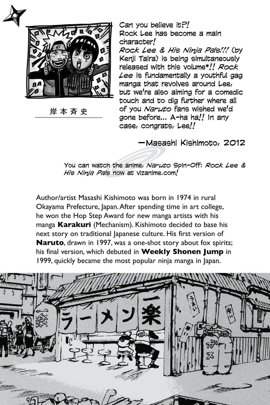 Naruto, Chapter 556 image 002
