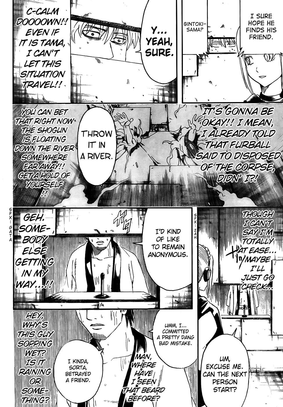 Gintama Chapter, 413 image 006