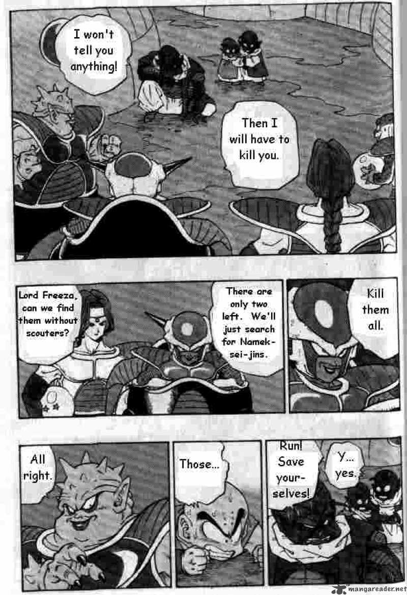 Dragon Ball, Chapter 255 image 002