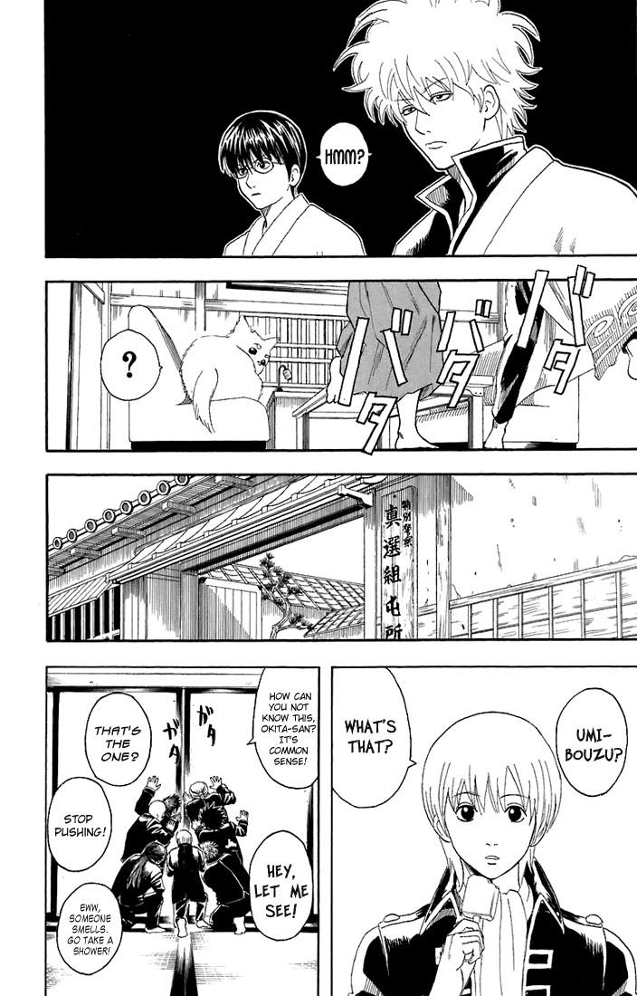 Gintama Chapter, 57 image 009
