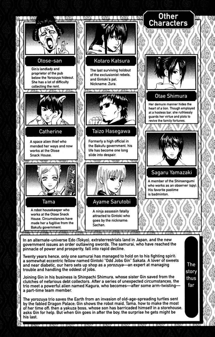 Gintama Chapter, 185 image 007