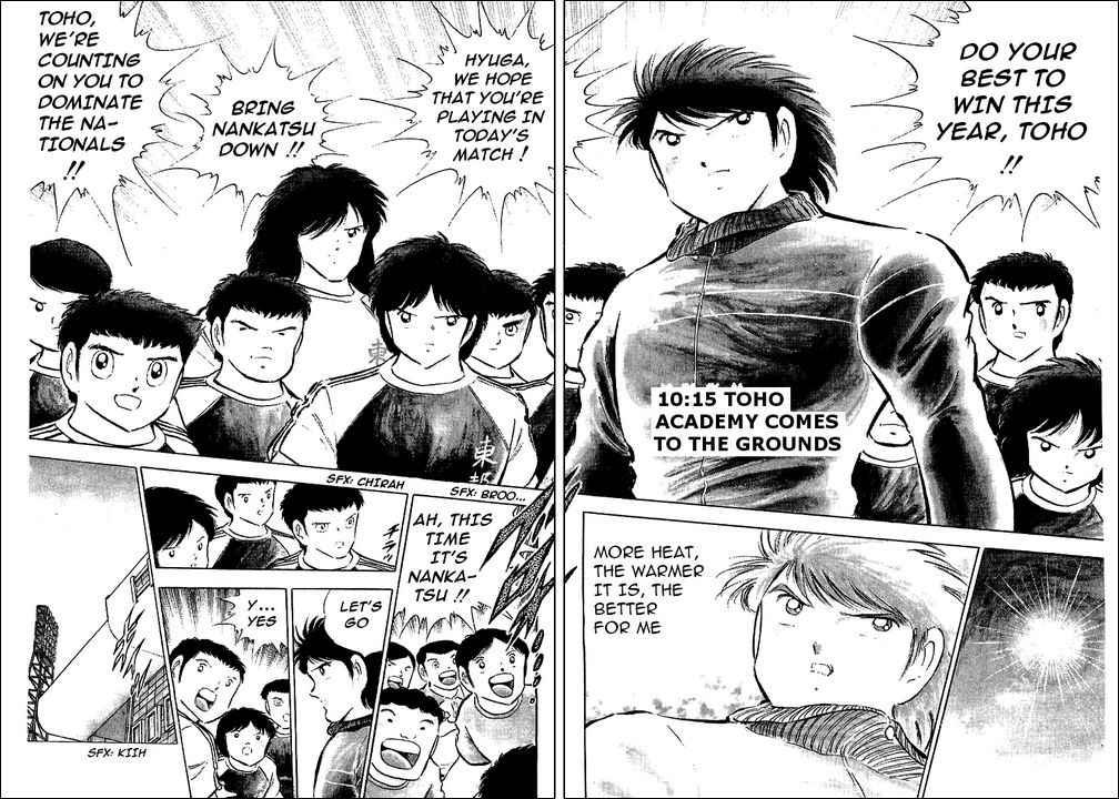 Captain Tsubasa, Chapter 76 image 023