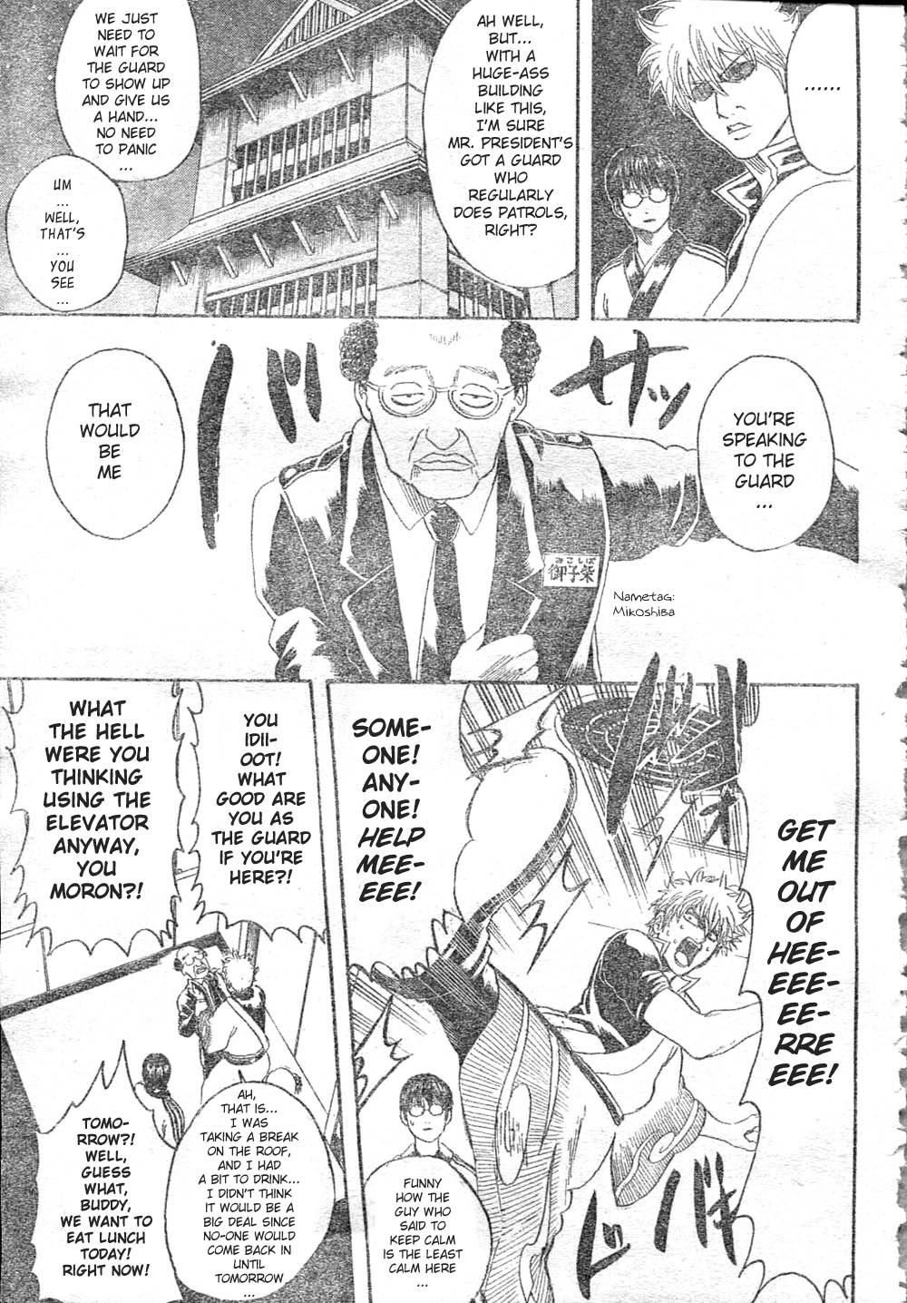 Gintama Chapter, 253 image 007