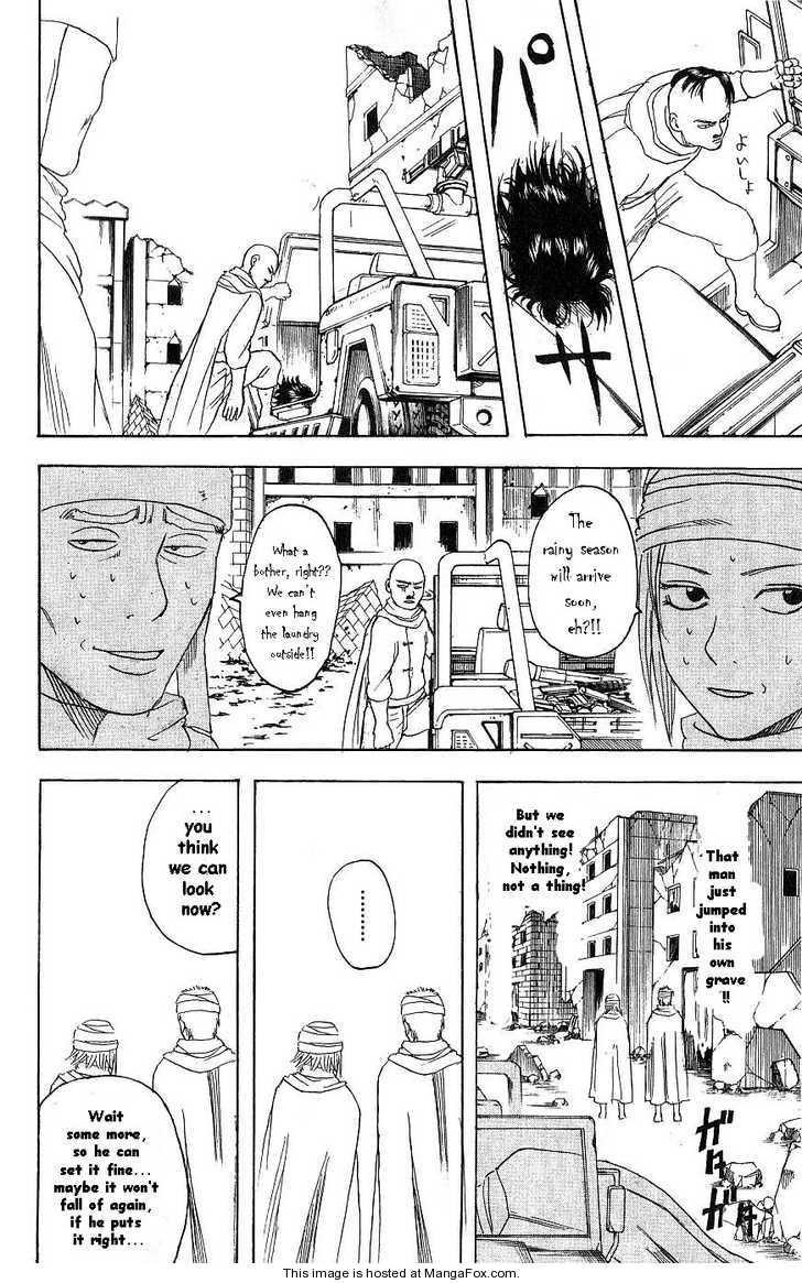 Gintama Chapter, 170 image 012