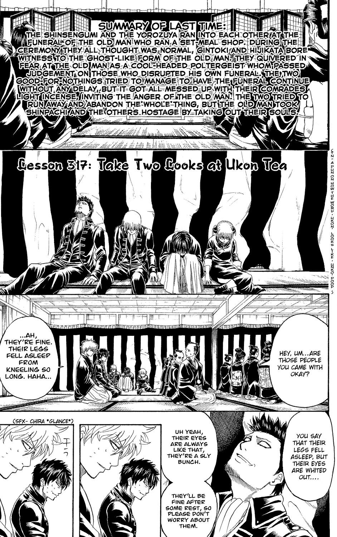 Gintama Chapter, 317 image 001