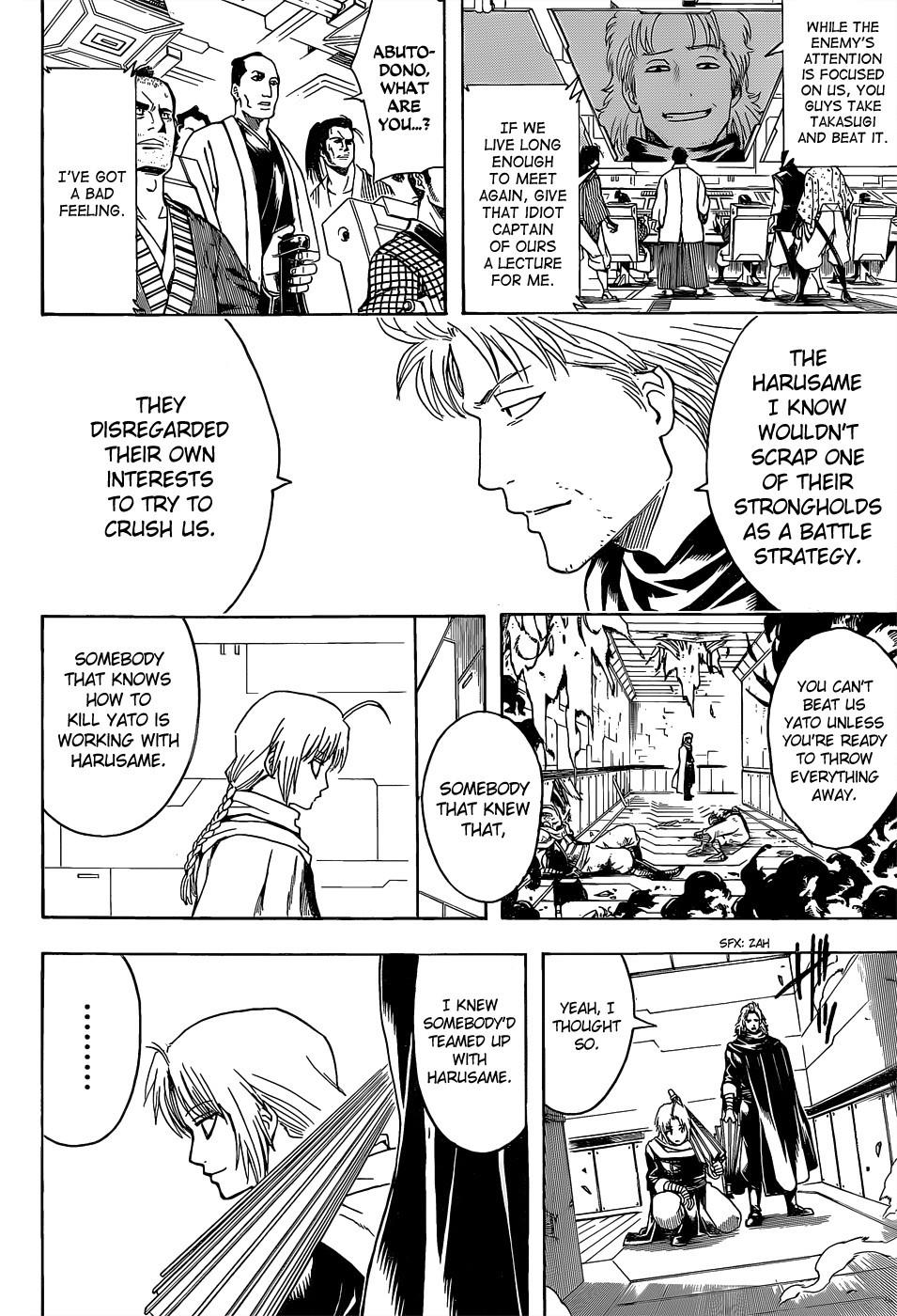 Gintama Chapter, 553 image 010