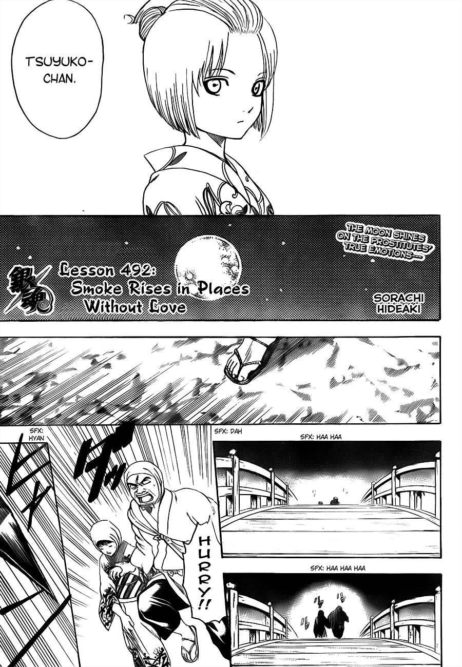 Gintama Chapter, 492 image 003