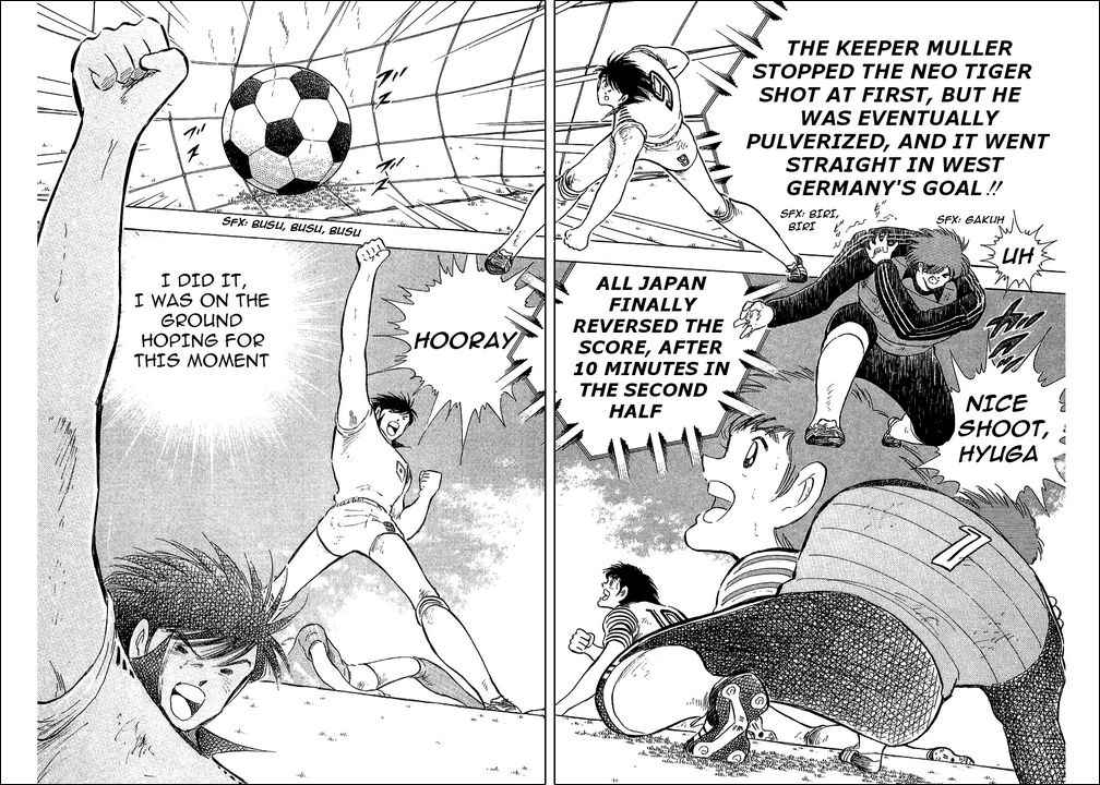 Captain Tsubasa, Chapter 106 image 055