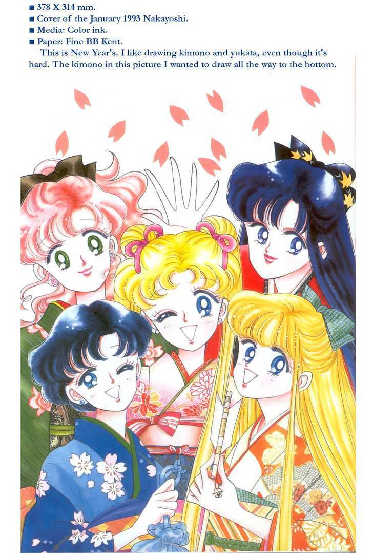 Sailor Moon, Cahpter 1 image 038