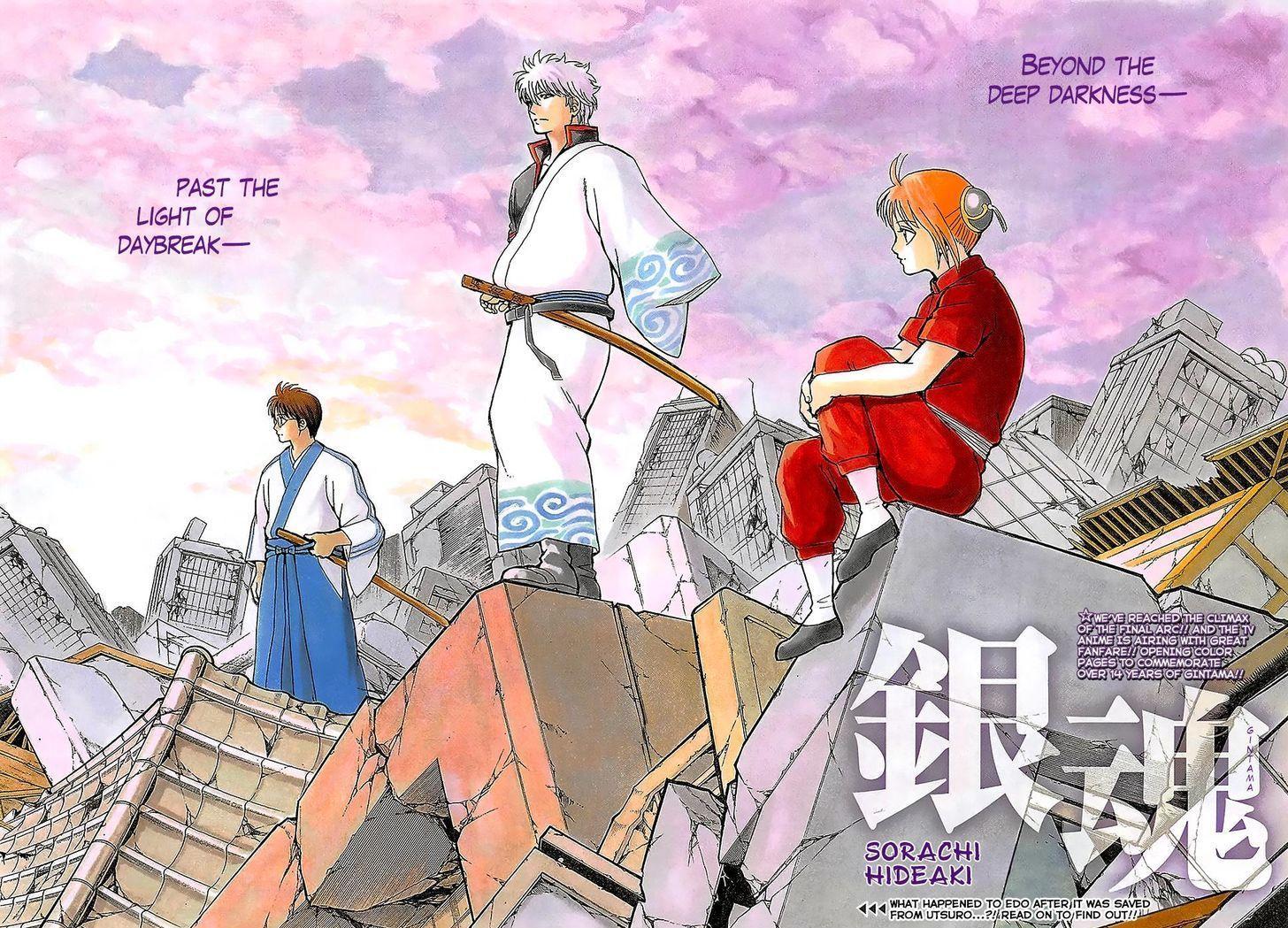 Gintama Chapter, 669 image 003