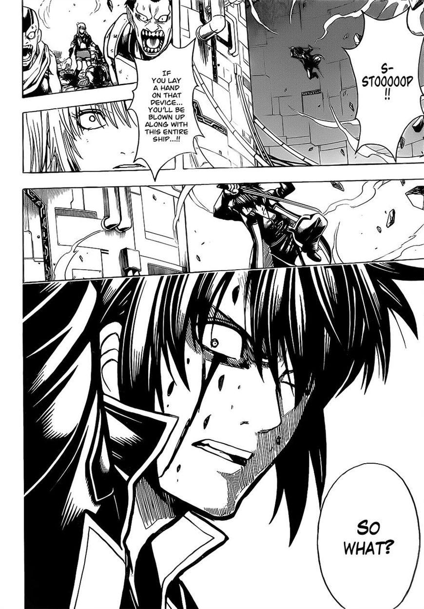 Gintama Chapter, 644 image 002