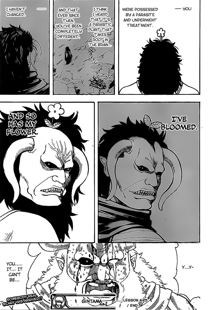 Gintama Chapter, 625 image 019