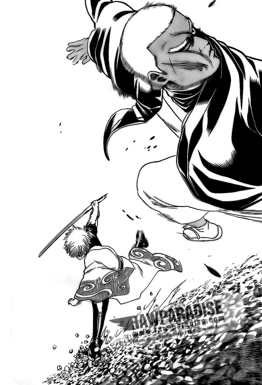 Gintama Chapter, 300 image 010
