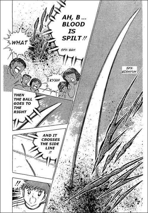 Captain Tsubasa, Chapter 67 image 043