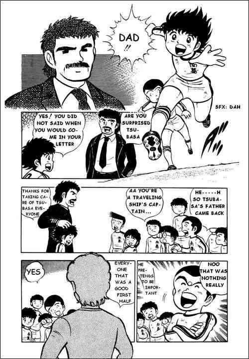 Captain Tsubasa, Chapter 5 image 038