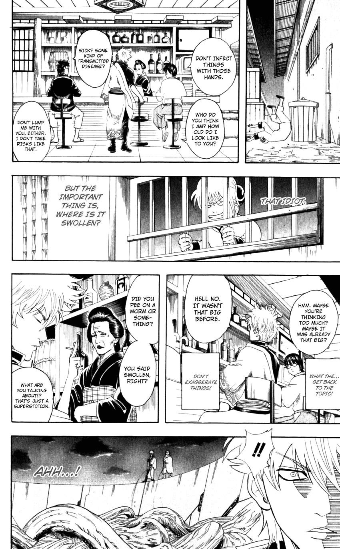 Gintama Chapter, 64 image 005