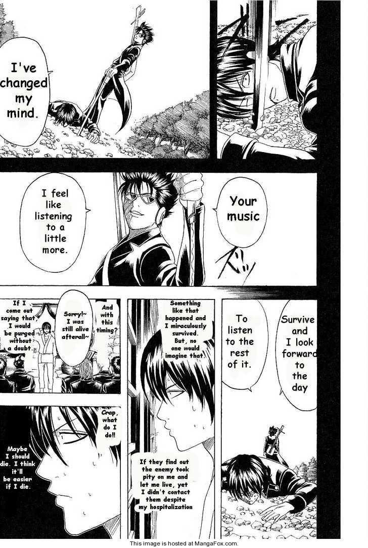Gintama Chapter, 168 image 011