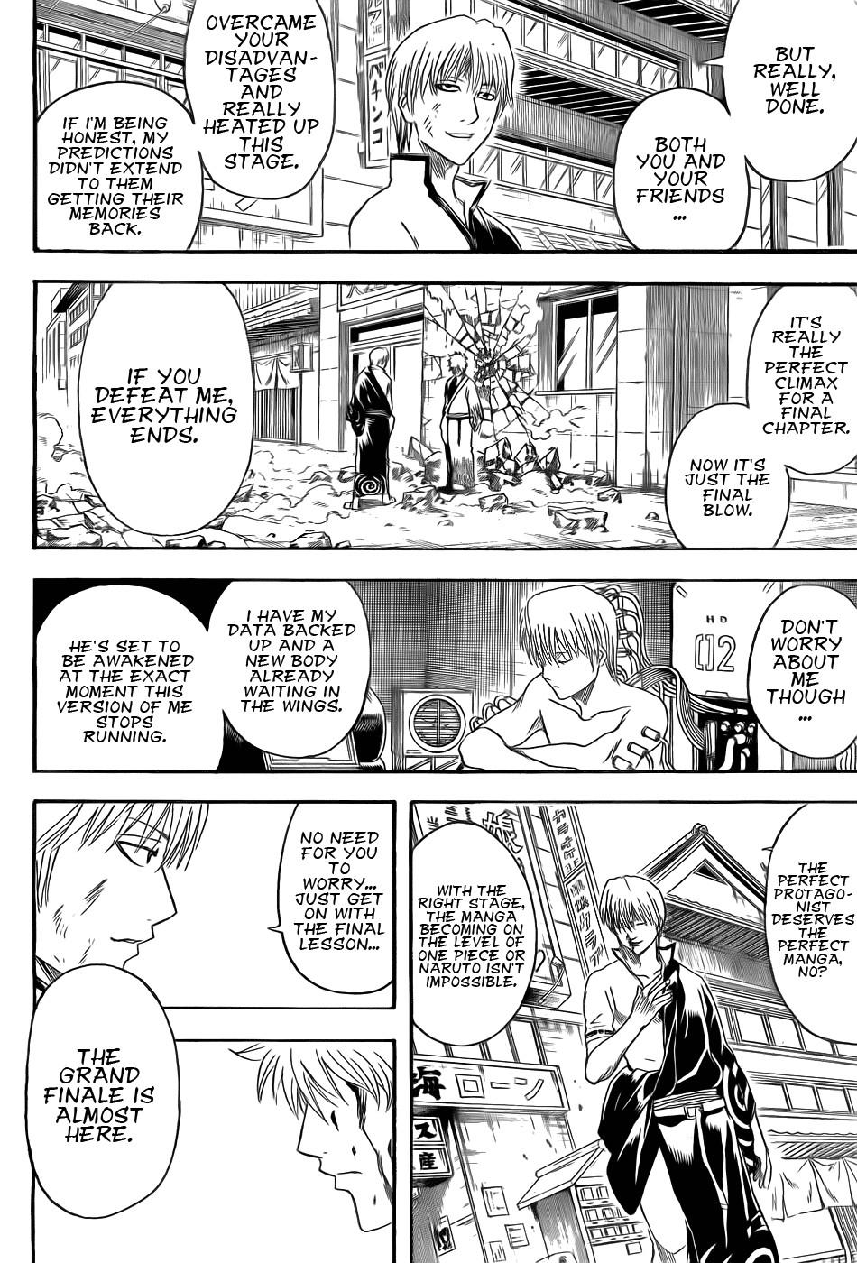 Gintama Chapter, 379 image 008