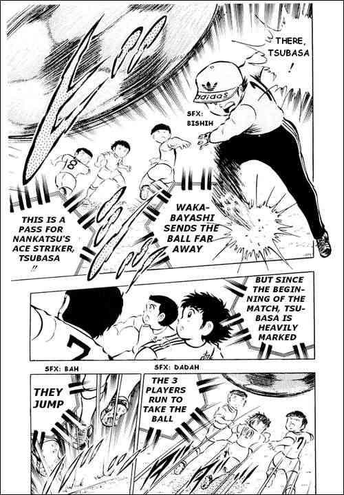Captain Tsubasa, Chapter 14 image 012