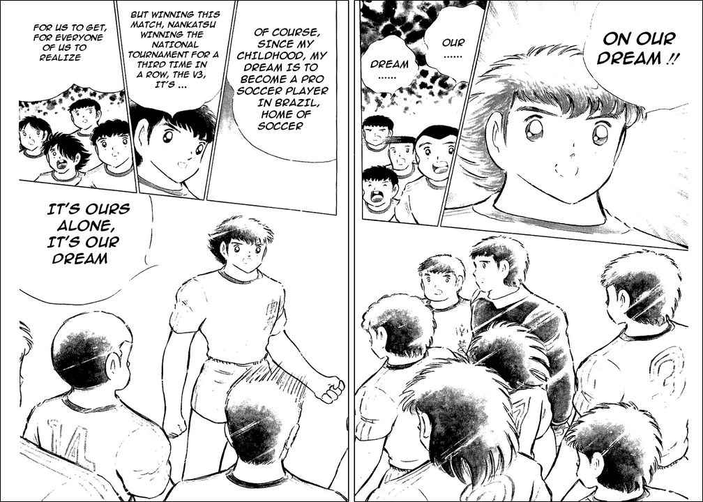 Captain Tsubasa, Chapter 78 image 051