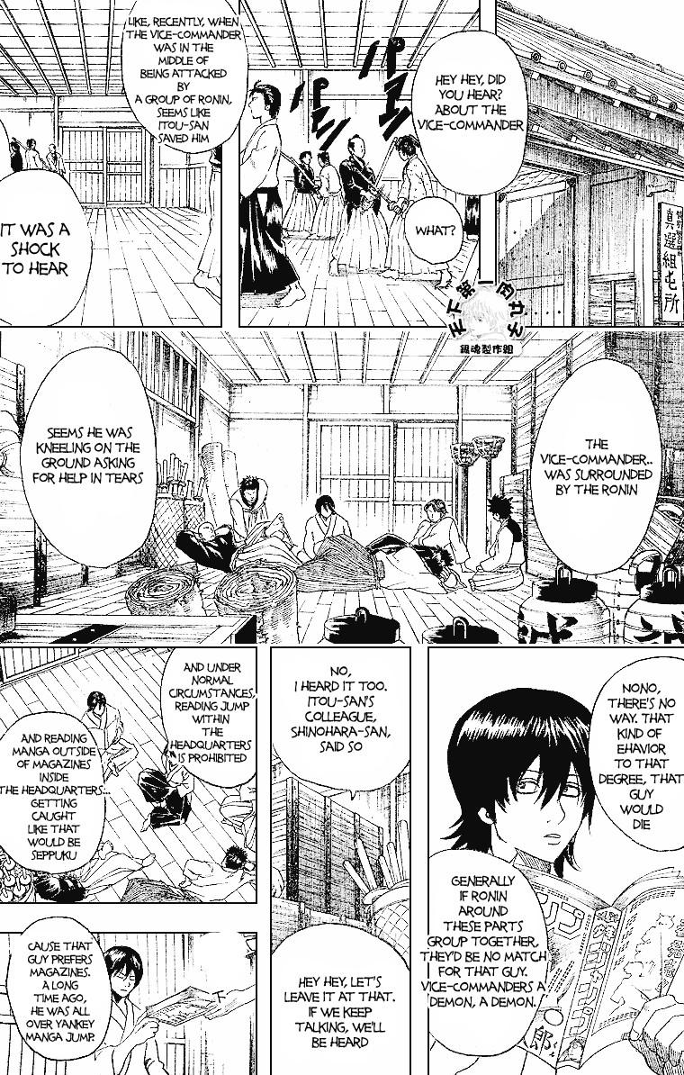 Gintama Chapter, 159 image 010