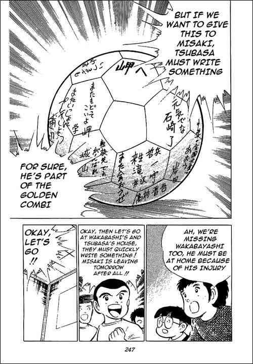 Captain Tsubasa, Chapter 50 image 004