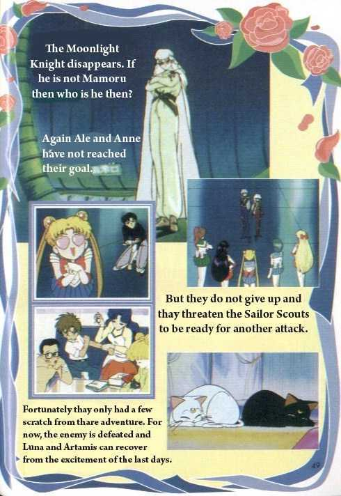 Sailor Moon, Cahpter 7 image 047