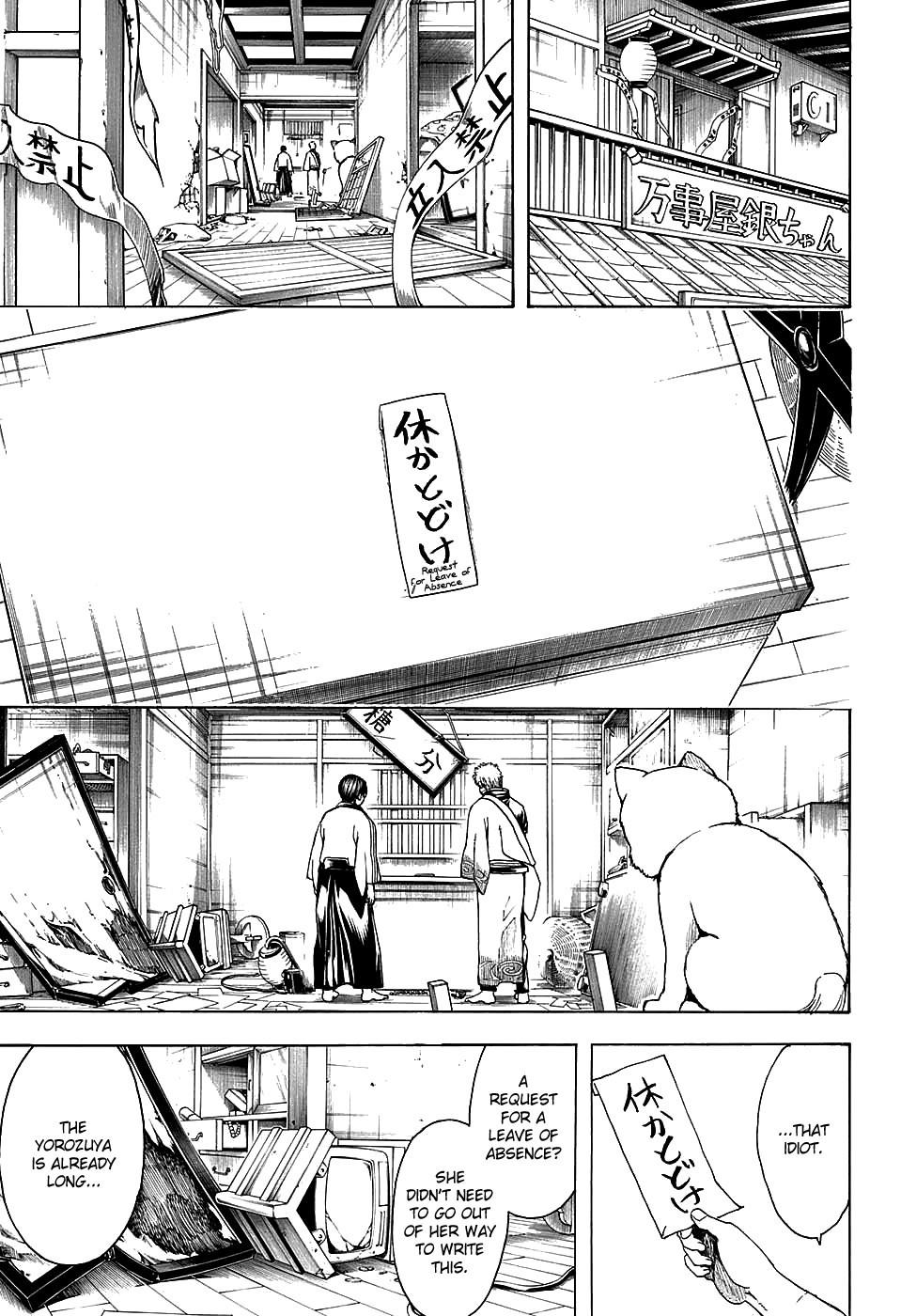 Gintama Chapter, 555 image 015