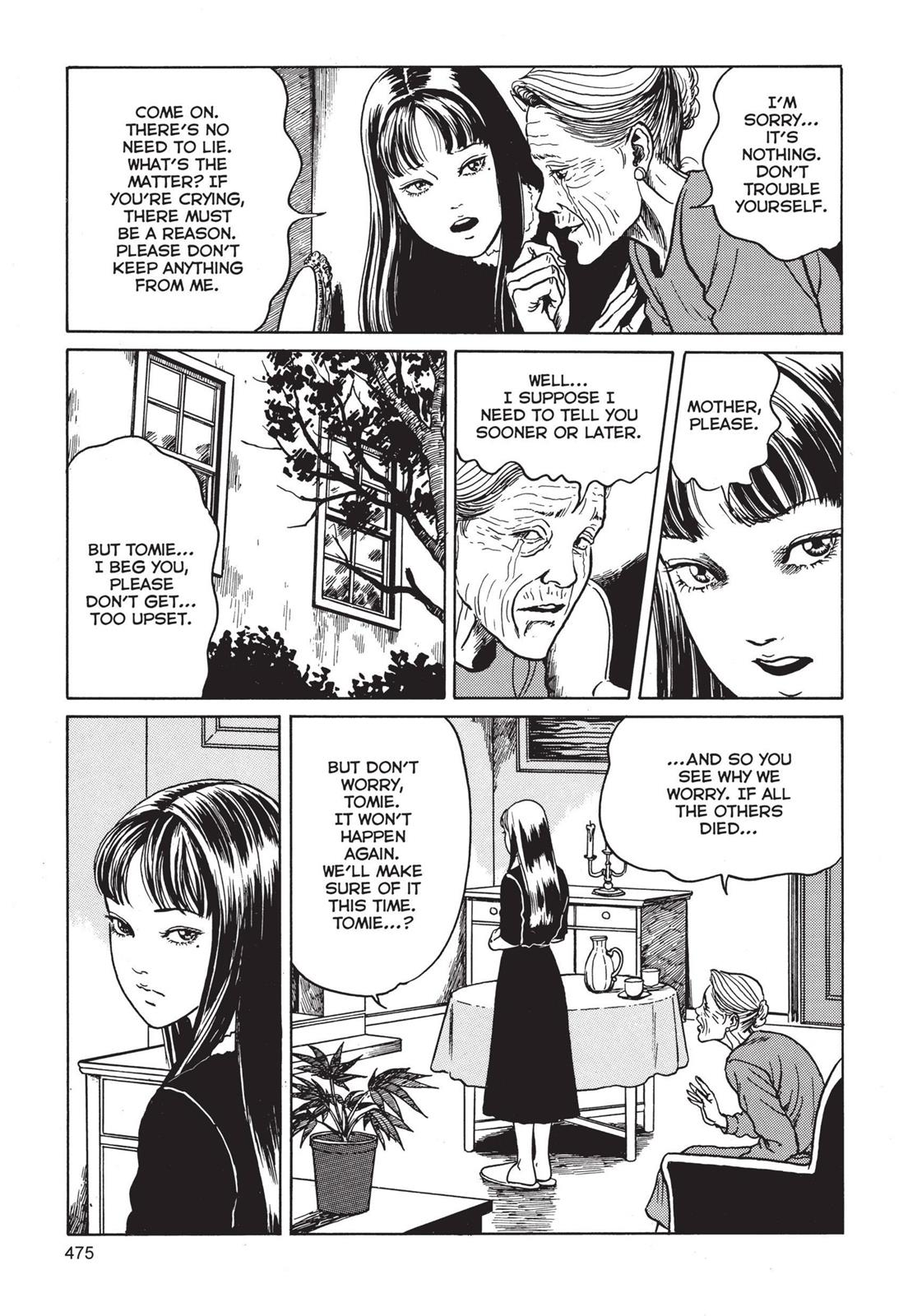 Tomie, Chapter 12 image 023