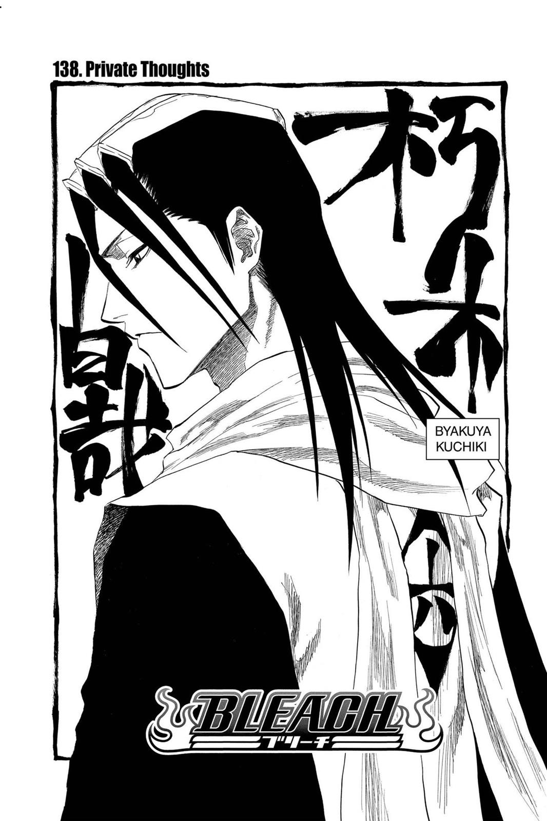 Bleach, Chapter 138 image 003
