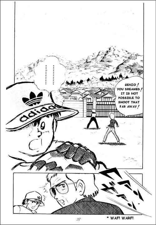 Captain Tsubasa, Chapter 1 image 030