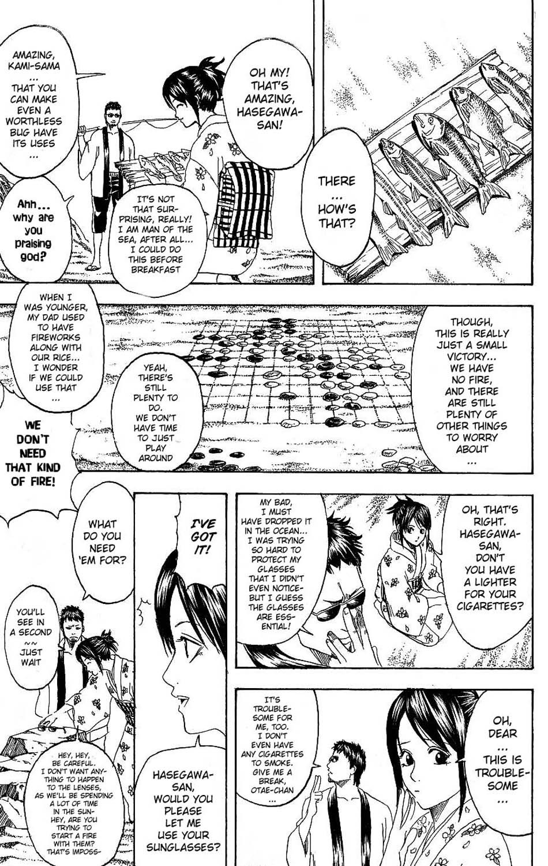 Gintama Chapter, 175 image 015