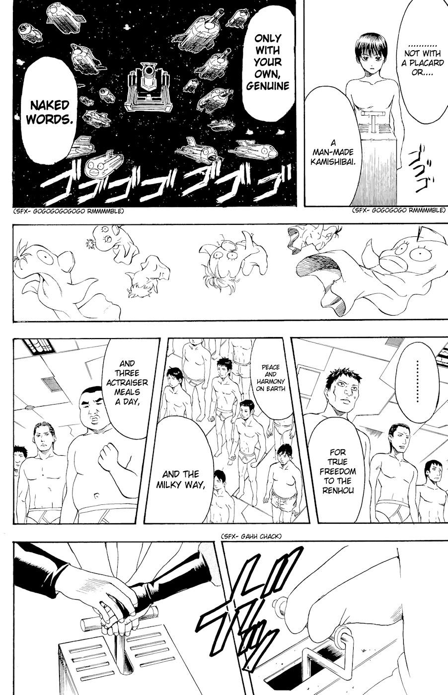 Gintama Chapter, 359 image 015
