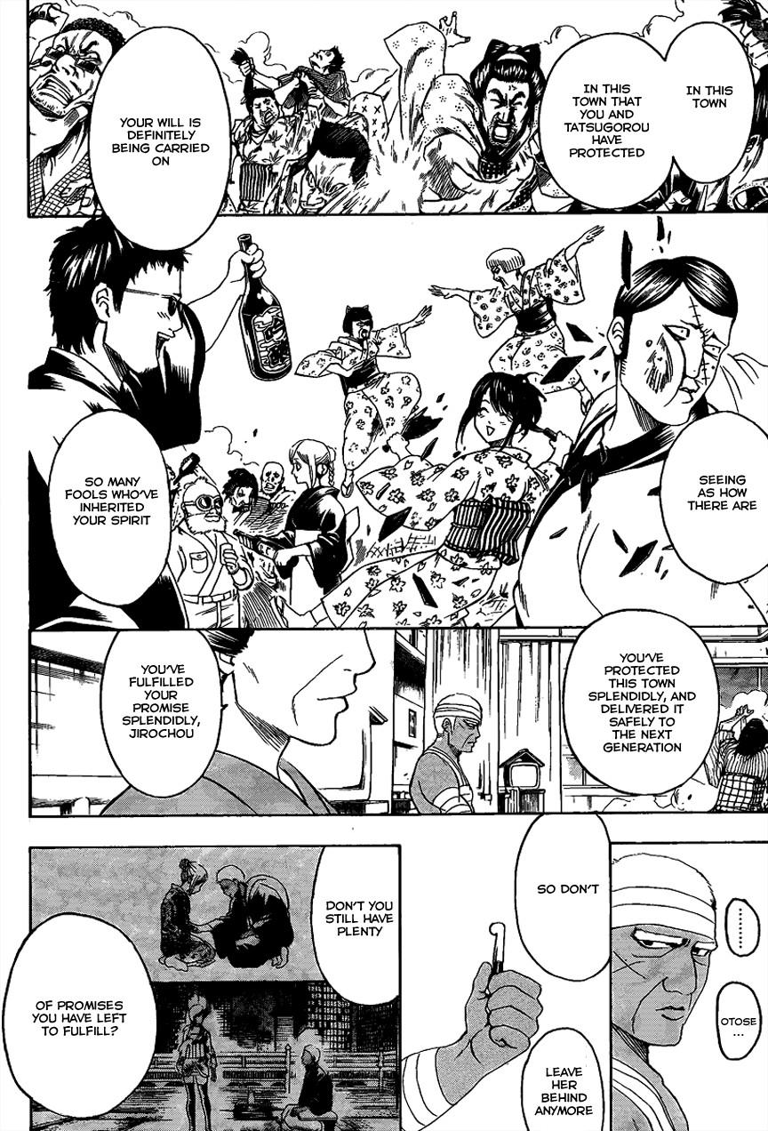 Gintama Chapter, 309 image 008