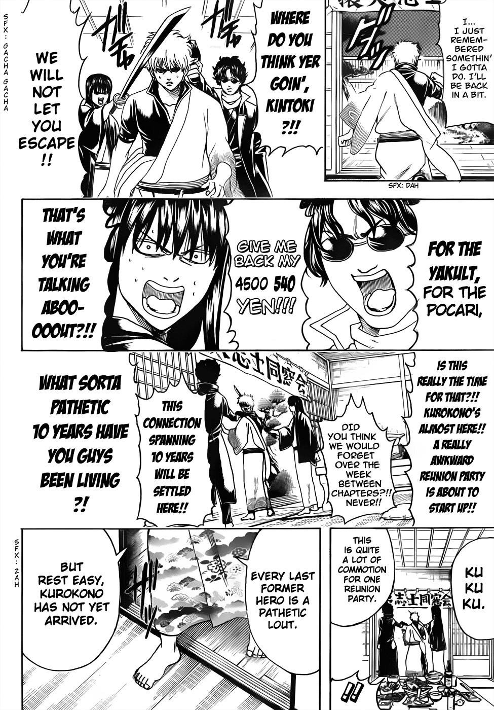 Gintama Chapter, 453 image 002