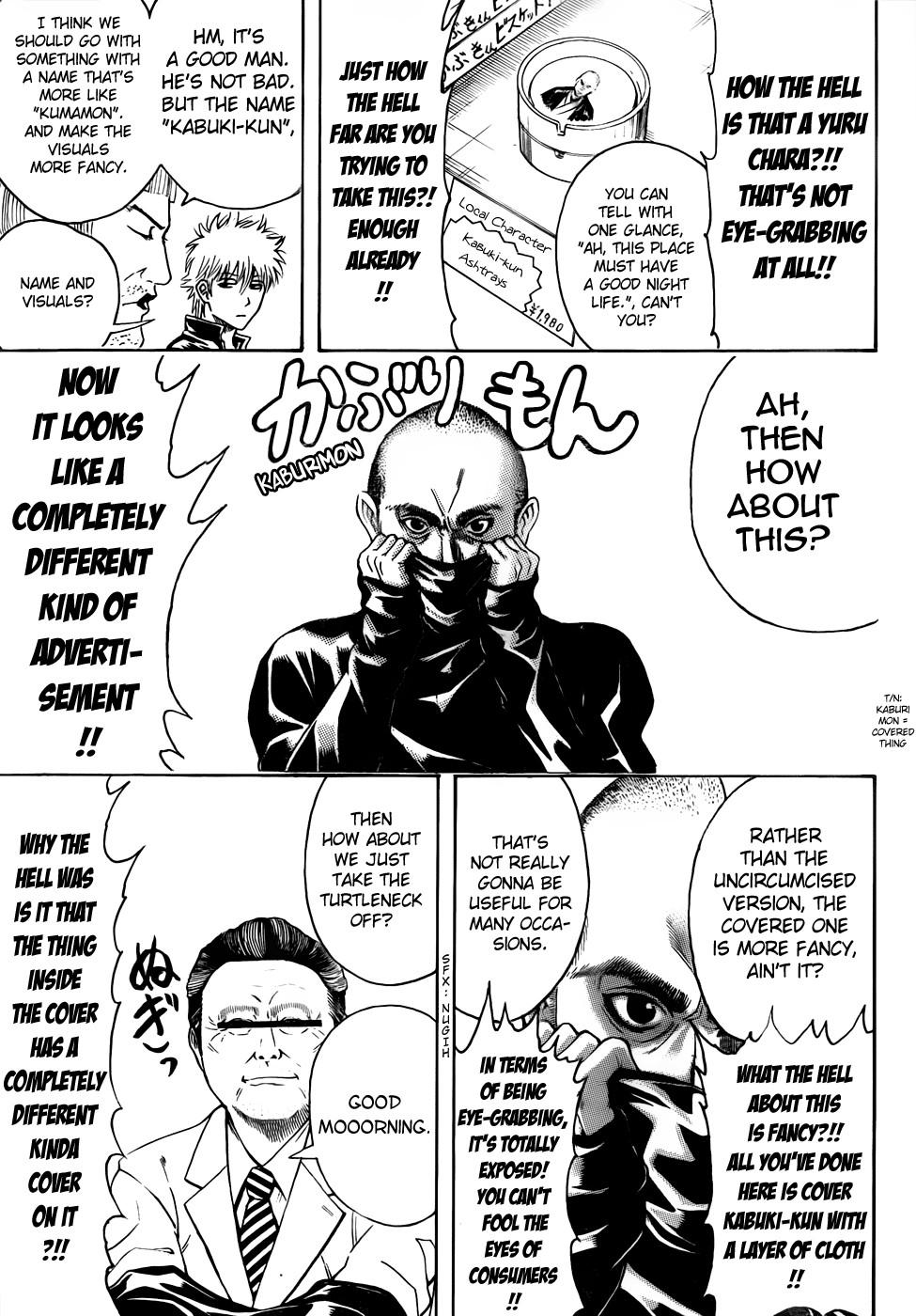 Gintama Chapter, 436 image 011