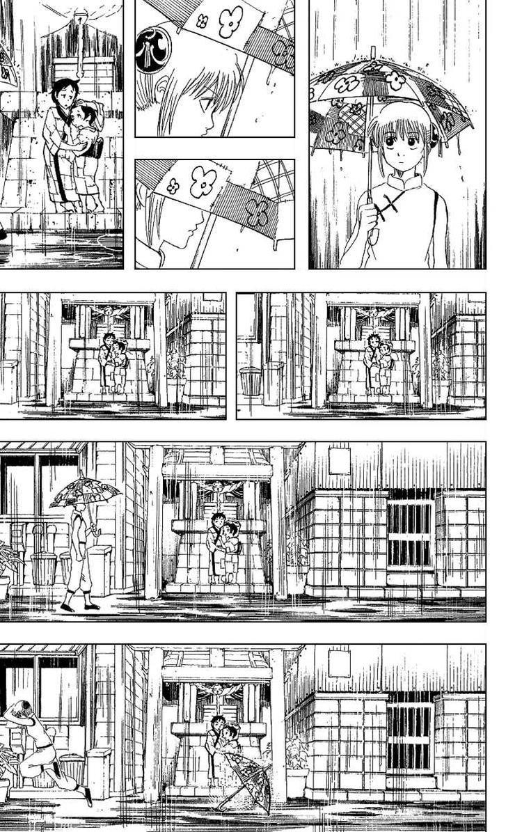 Gintama Chapter, 172 image 017