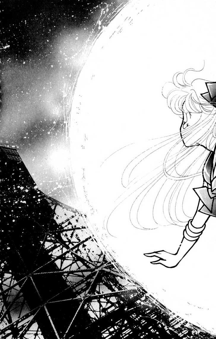 Sailor Moon, Cahpter 9 image 010