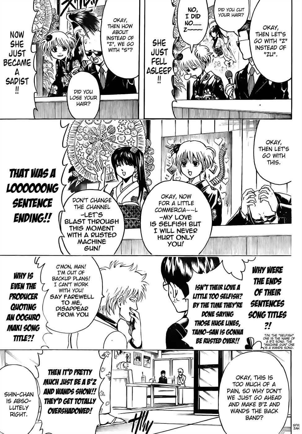 Gintama Chapter, 445 image 015