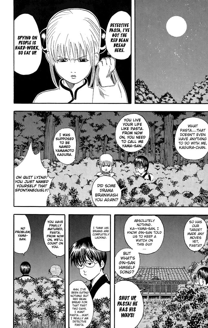 Gintama Chapter, 43 image 005