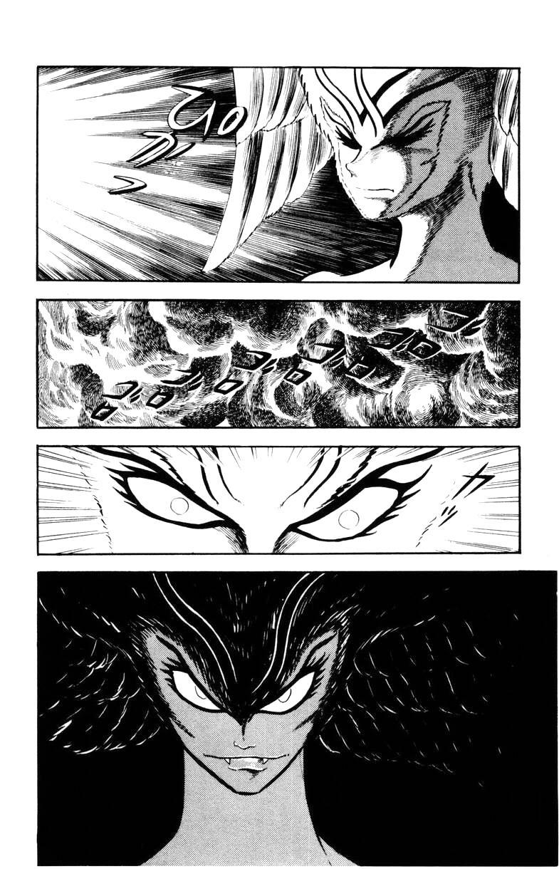Devilman, Chapter 2 image 071