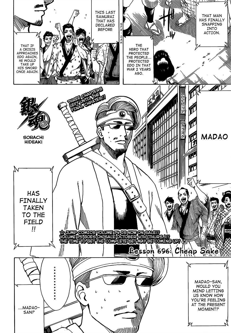 Gintama Chapter, 696 image 002