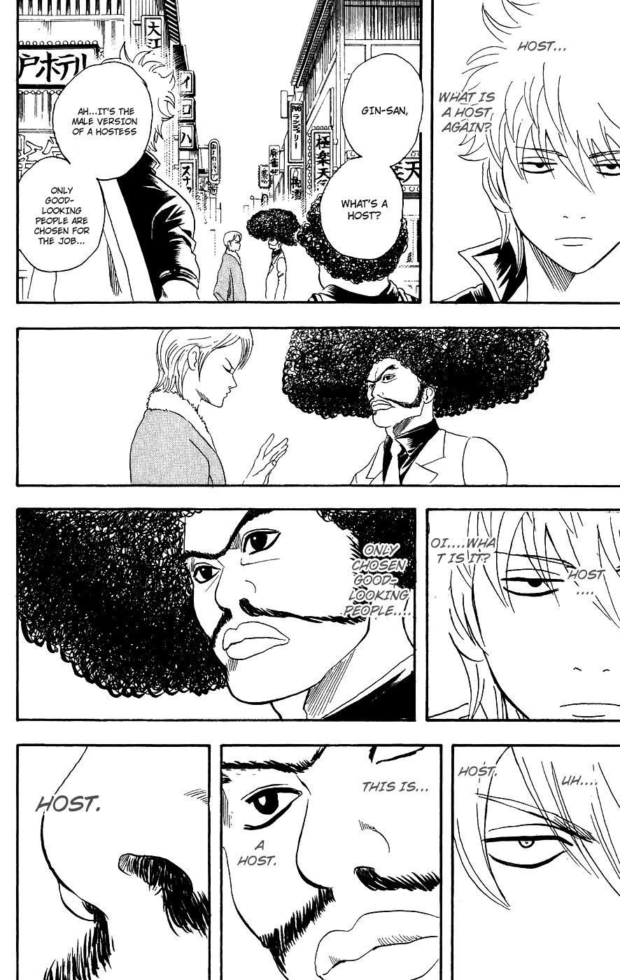 Gintama Chapter, 104 image 018
