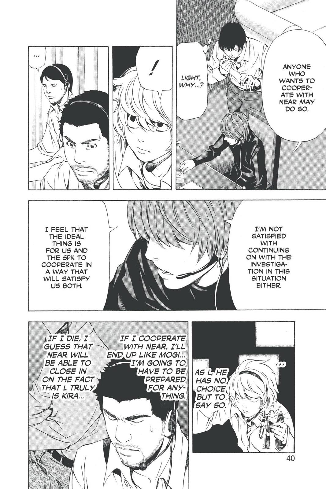 Chapter 81 image 014