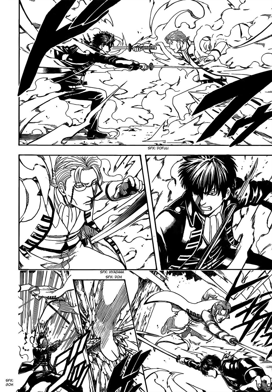 Gintama Chapter, 539 image 006
