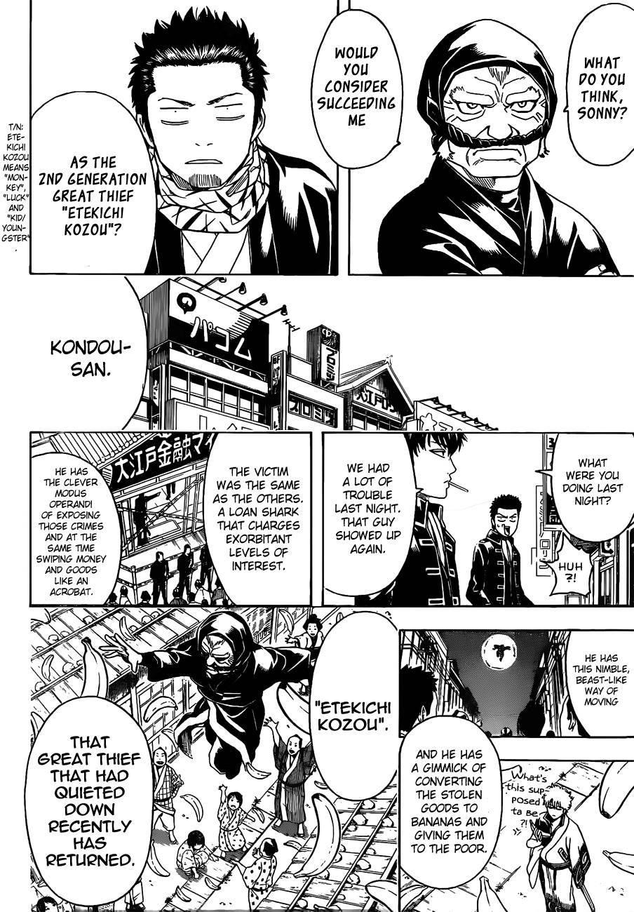Gintama Chapter, 482 image 006