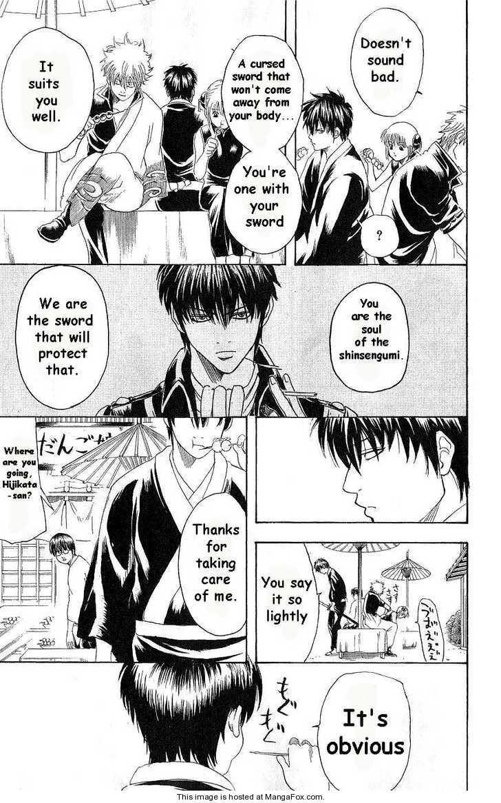 Gintama Chapter, 168 image 015