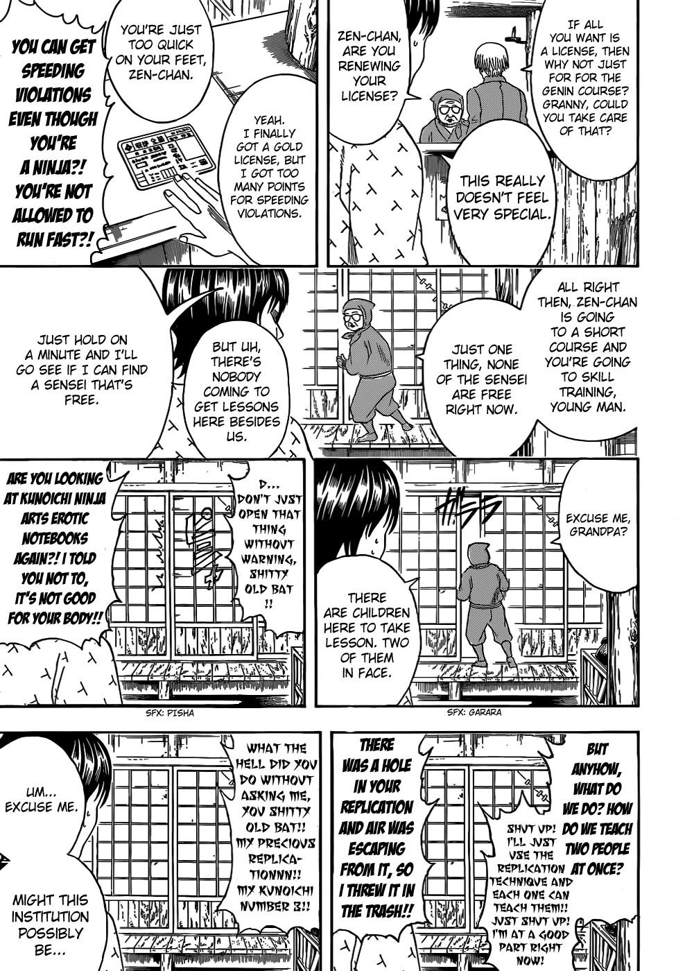 Gintama Chapter, 423 image 007