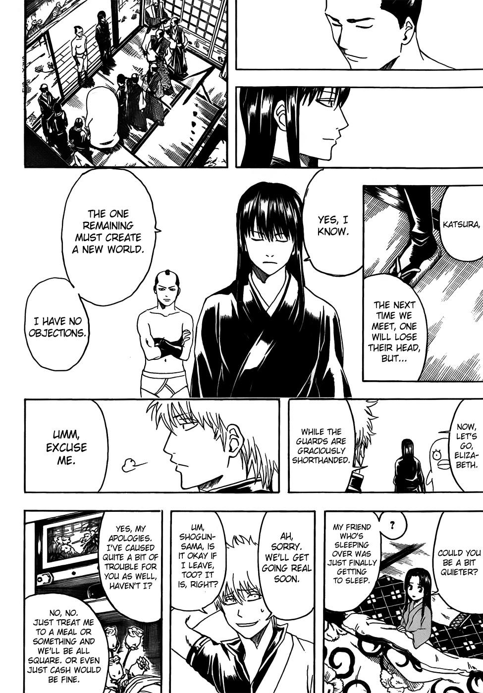 Gintama Chapter, 415 image 018